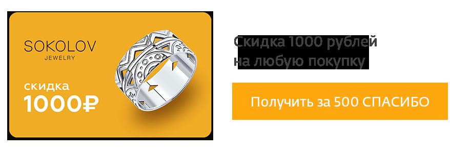 Обменивайте бонусы на сертификаты