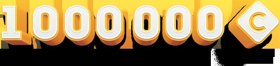 До 1 000 000 СПАСИБО и подарки к праздникам